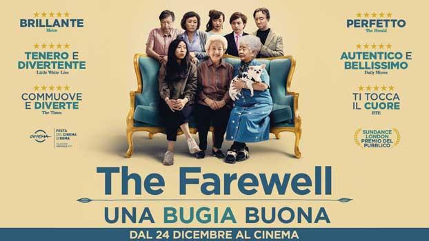 The Farewell banner film