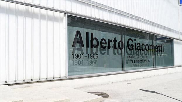 L'esterno del m.a.x museo di Chiasso. Foto di Carlo Pedroli.