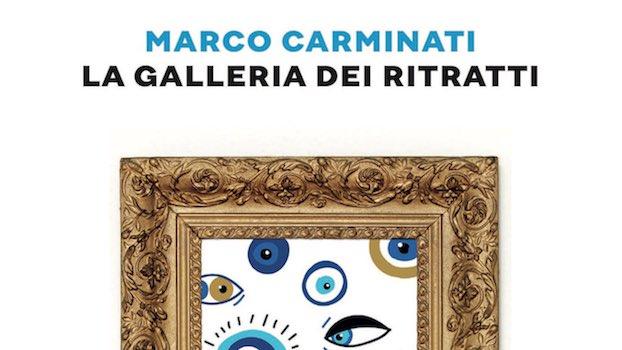La Galleria dei Ritratti di Marco Carminati