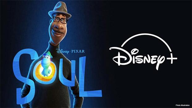 soul film disney pixar